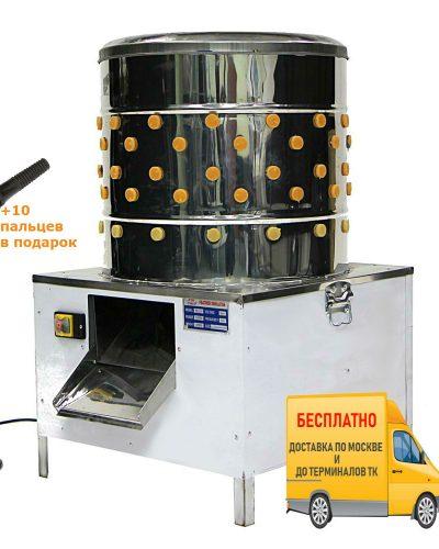 Фото 7 - Перосъемная машина NT-550 для бройлеров, кур, уток.