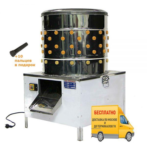 Фото 1 - Перосъемная машина NT-550 для бройлеров, кур, уток.