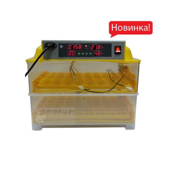 Инкубатор автоматический WQ-96