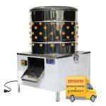 Перосъёмная машина NT-600WF для бройлеров c подачей воды