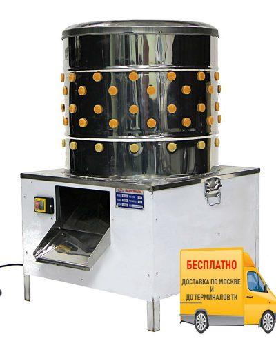Фото 5 - Перосъёмная машина NT-600WF для бройлеров c подачей воды.