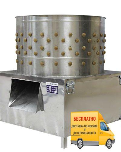 Фото 8 - Перосъёмная машина NT-800 для гусей и индеек.